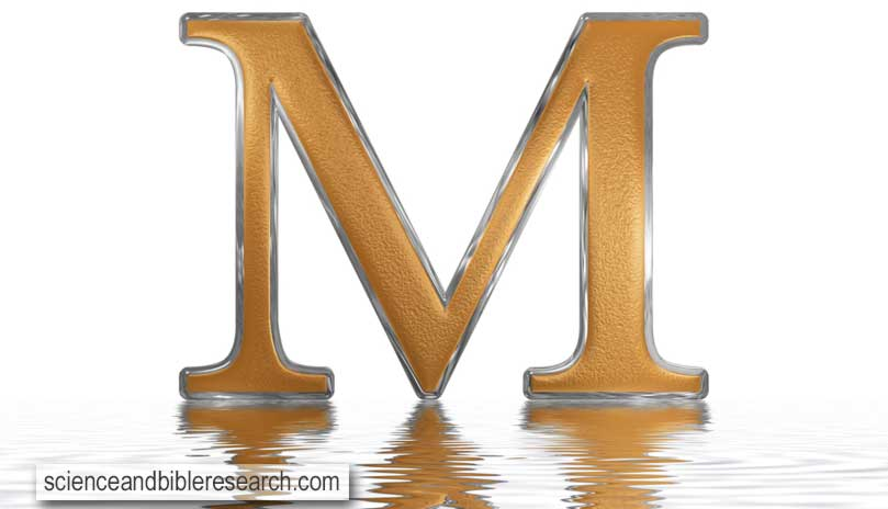 Roman numeral M, mille, 1000, one thousand, reflected on water, isolated on white, 3d render (Photo by kostyuchenko)